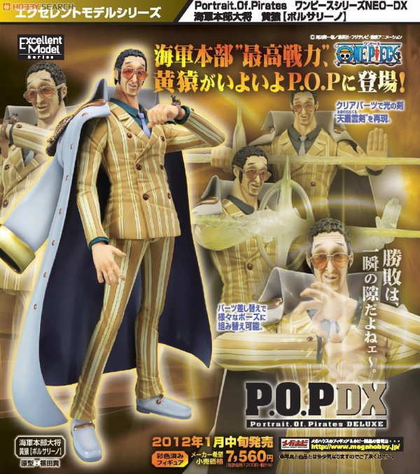One Piece P.O.P Kizaru