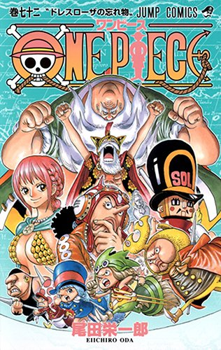 One Piece tome 72 + surprise ;)