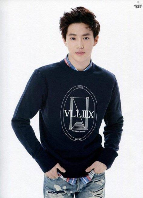 Suho Leader de EXO-K