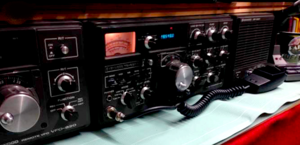 Antenne TH3MK3