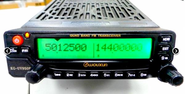 KG-UV950P-