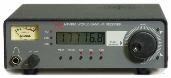 Lowe HF-350
