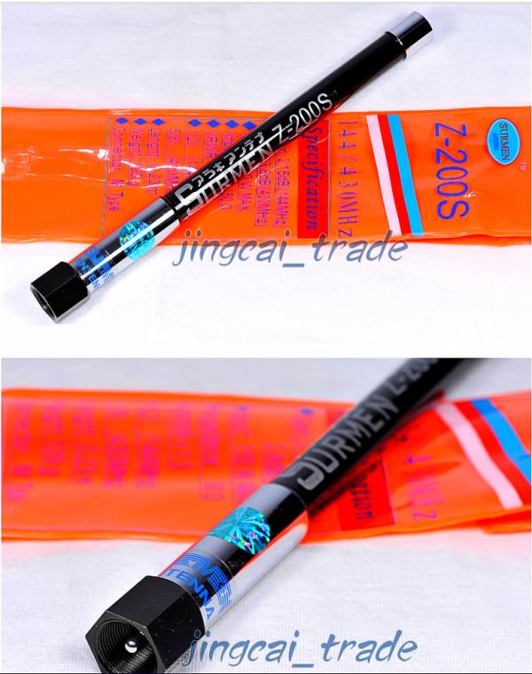 Court / Mini, seulement 22cm de long, puissant. Cette antenne est compatible avec radio mobile MOTOROLA YAESU ICOM KENWOOD qui avec interface PL259. spécifications: Fréquence: 144/430 Mhz Gain: (144 Mhz) 2,15 / (430 Mhz) 3.8dbi Connecteur: PL259 (Type M) Puissance: 150W V.S.W.R: Moins de 1,5: 1 Impédance: 50 OHM Longueur: 22cm Poids: 109g Le forfait comprend: 1x Surmen Z 200S DUAL BAND Mini FRP antenne pour la radio mobile