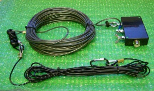 6m - 160m longwire antenne avec transformateur d'impédance magnétique (UNUN)