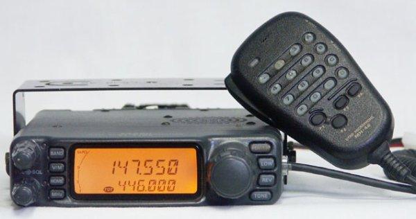 YAESU FT-7100