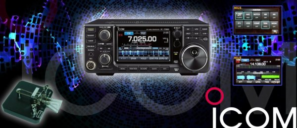 le Transceiver ICOM IC-7300, sera Disponible
