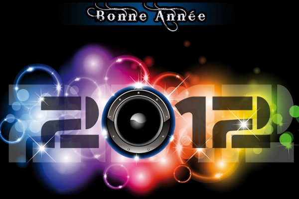 Bonne Année 2012 Et Bonne Santé Bizoos à Tous