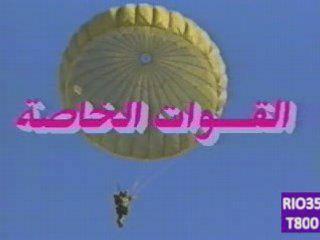 forces spéciales algériennes honneur et gloire.