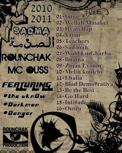 TrackList Mixtape SADMA 2011