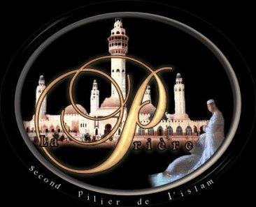 La  prière  en Islam .