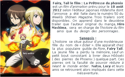 FAIRY TAIL : LE FILM