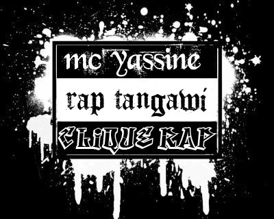 mc - yassine