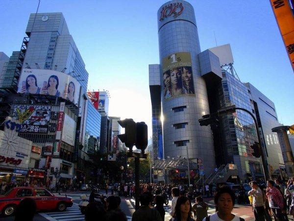 Shibuya. Harajuku.