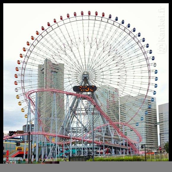 Minato-Mirai
