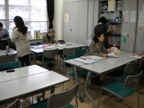 Mon école de Japonais.