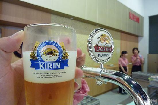 Beer Village.