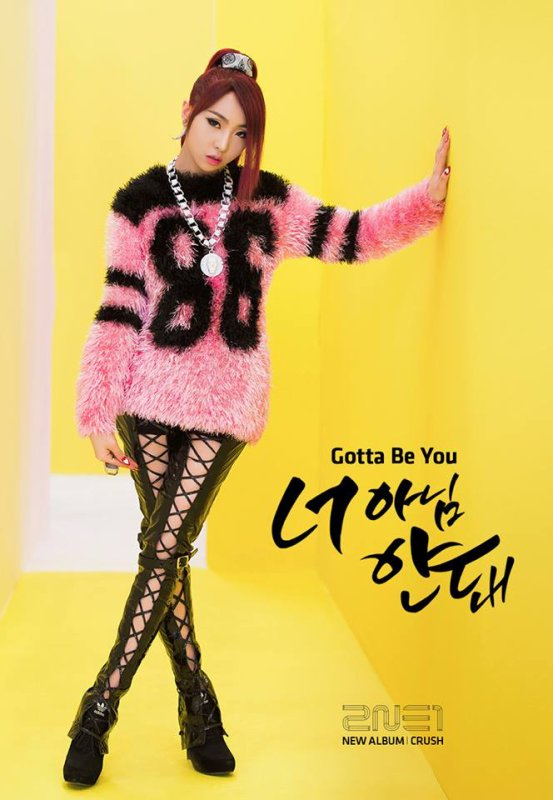 Minzy (ex-2NE1)