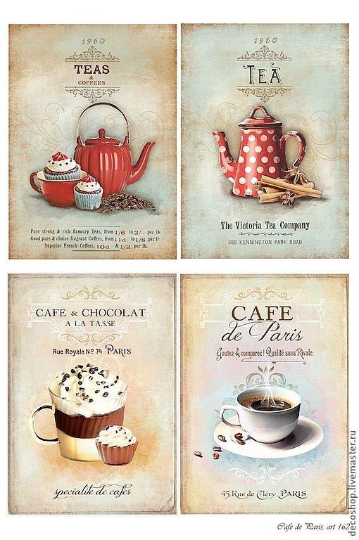 Un petit café, un chocolalt ou un thé avec ses jolies images vintage.?