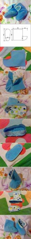 Envie de coudre des petites bottes en tissu pour faire un joli cadeau maison.