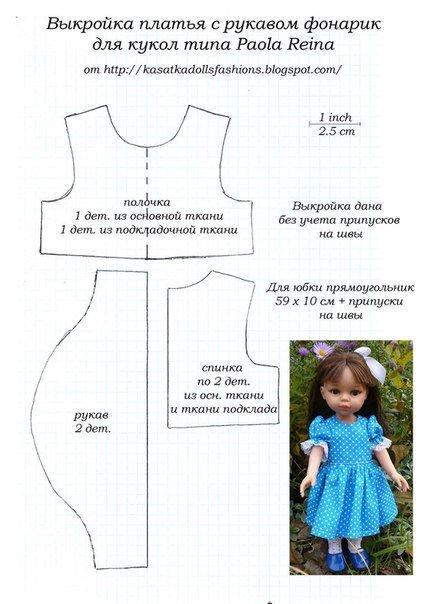 Patron pour coudre une robe  pour les poupées Paola Reina