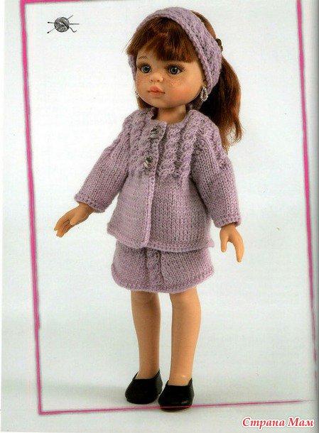 Pour les Paola Reina du tricot.