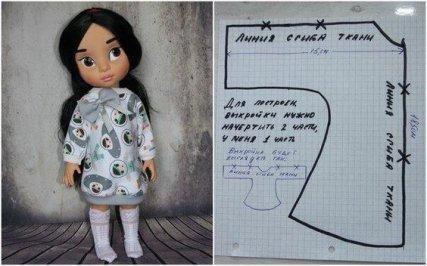Toujours pour les poupées Disney.