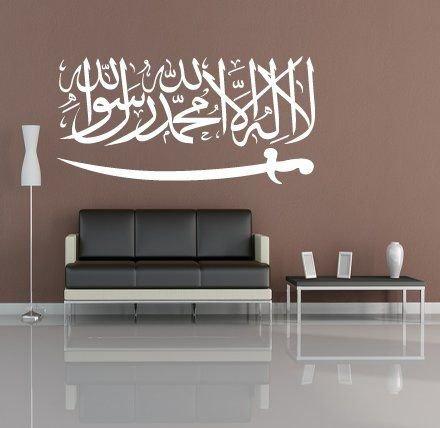 Blog de islam-al-haq