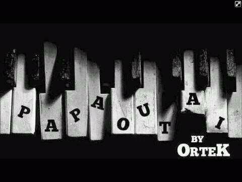 RENDEZ VOUS POUR LE REMIX DE PAPAOUTE PAR ORTEK94 : m.youtube.com/#/user/ORTEK94