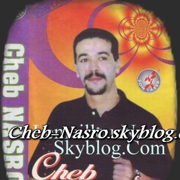 Album : Tous les jours ngoul ghadwa