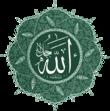 L'Islam :religion monothéiste et universelle.
