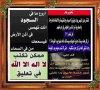 AlHamdouLiLLah !