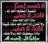 nassaYH moufydah