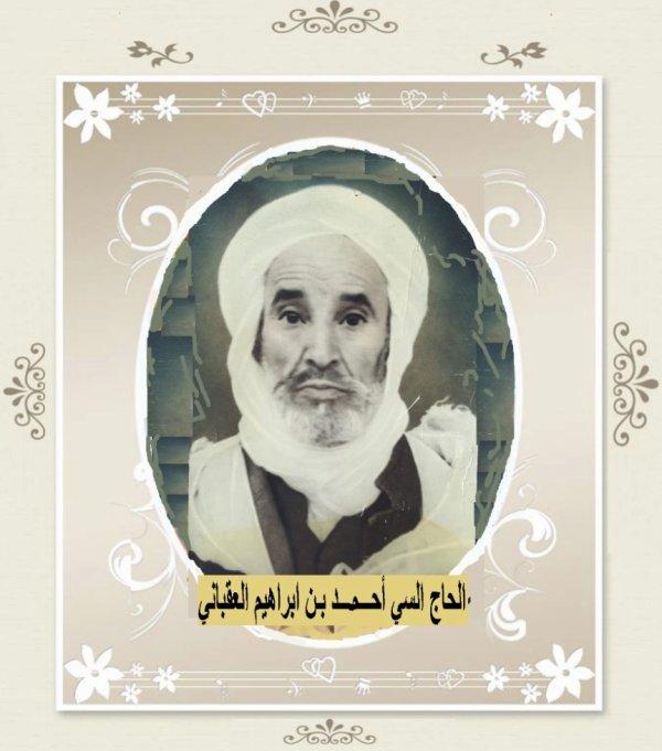 HajSiAhmed benBrahim