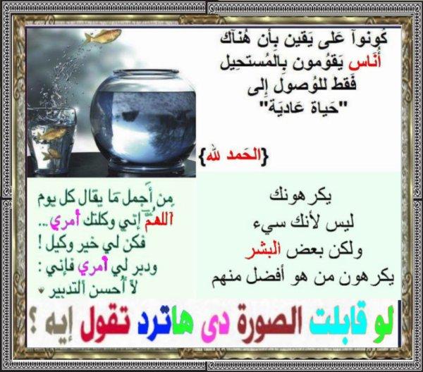 jomo3a moubaraka