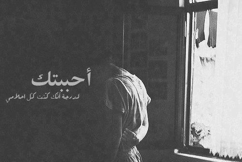 Il me manque :(