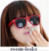 gossip-looks