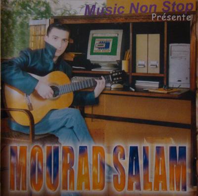 ألـــبوم مراد سلام العراق  / Sin canción (2008)
