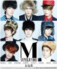 "Nouvel album des Super Junior M  "" Too perfect """