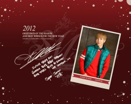 Message de bonne année 2012 suite