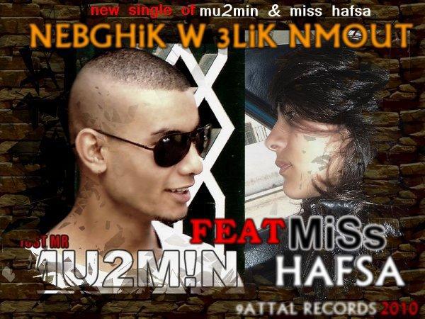 Mu2min  Feat miss hafsa