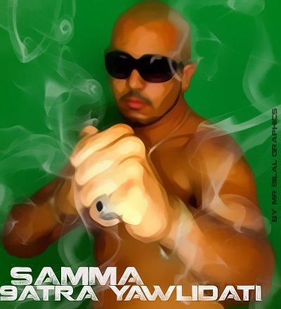 saMMa aka king