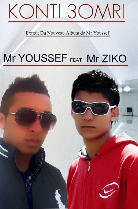 youssef feat ziko