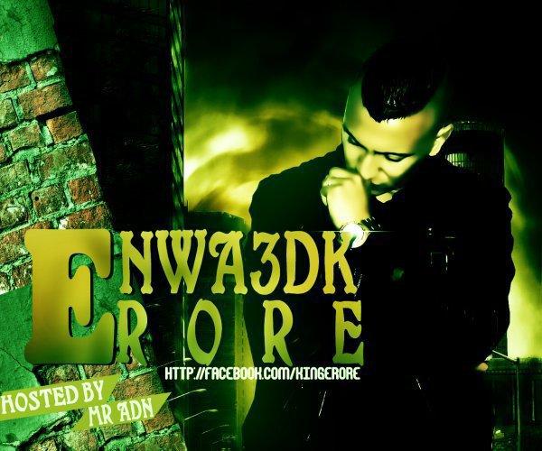 Erore  1/1/2011 new track