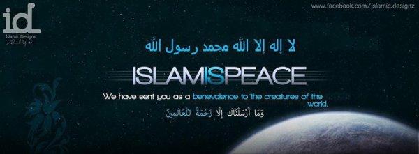 ISLAMISPEACE