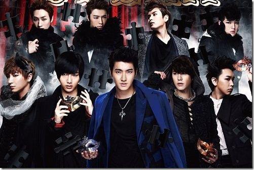 SUPER JUNIOR - 'Opera' (Korean) [Original Ver.]