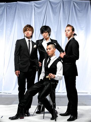 BIGBANG <3