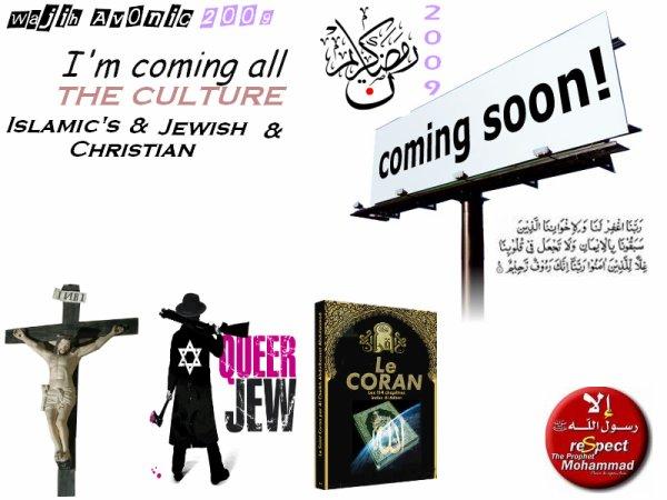قريبا...قريبا...قريبا... لنحوار الاديان مع بعض