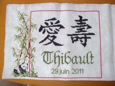 """""""Tableau de naissance"""" pour Thibault"""
