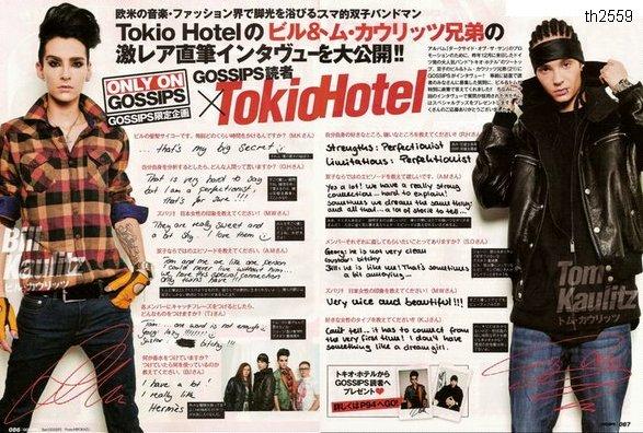 Gossip n°2/11 (Japon).