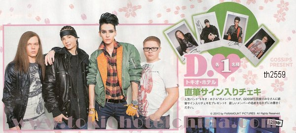 GOSSIPS #02/2011 photoshoot (Japon).